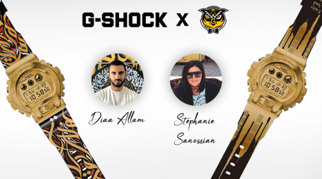 G-SHOCK INTRODUCING: LIVE ART CHALLENGE IN COLLABORATION WITH ARAB WATCH GUIDE